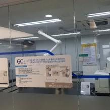 실험실전반작업